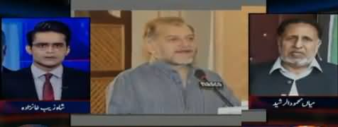 Aaj Shahzaib Khanzada Kay Sath (PTI's U-Turns) – 1st June 2018