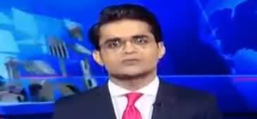 Aaj Shahzaib Khanzada Kay Sath (Public Issues) – 15th March 2018