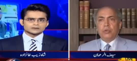 Aaj Shahzaib Khanzada Kay Sath - 4th July 2017 - Geo News
