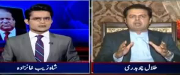 Aaj Shahzaib Khanzada Kay Sath (Qatari Prince & JIT) - 7th July 2017