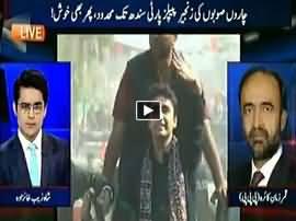 Aaj Shahzaib Khanzada Kay Sath (Rangers Par Hamla) - 20th November 2015