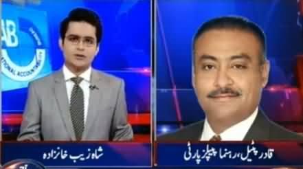 Aaj Shahzaib Khanzada Kay Sath (Rangers Vs Sindh Govt) - 26th November 2015