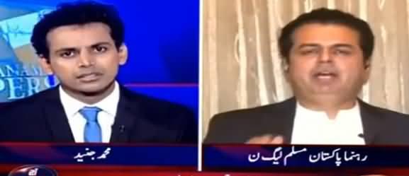 Aaj Shahzaib Khanzada Kay Sath (Record Badalne Ka Ilzam) - 30th June 2017