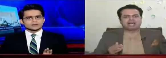 Aaj Shahzaib Khanzada Kay Sath (Sakht Adalati Remarks) - 1st June 2017