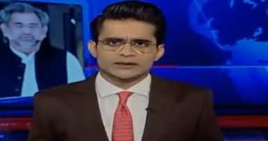 Aaj Shahzaib Khanzada Kay Sath (Sangeen Ilzamat) – 25th May 2018