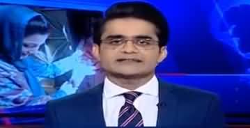 Aaj Shahzaib Khanzada Kay Sath (Sazishon Ka Shoor) – 15th January 2018