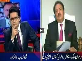 Aaj Shahzaib Khanzada Kay Sath (Senate Elections) - 23rd February 2015