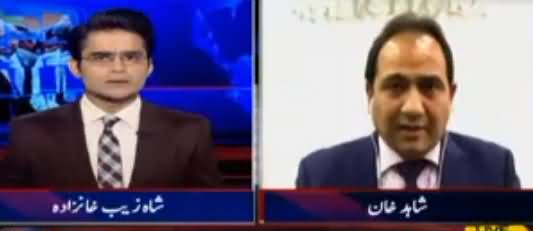 Aaj Shahzaib Khanzada Kay Sath (Sharif Family Documents) - 20th July 2017
