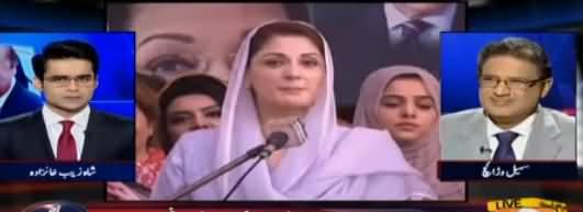 Aaj Shahzaib Khanzada Kay Sath (Sharif Family Ka Janasheen Kaun?) – 31st October 2017