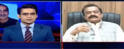 Aaj Shahzaib Khanzada Kay Sath (Sharif Family Ki NAB Mein Paishi) - 17th August 2017