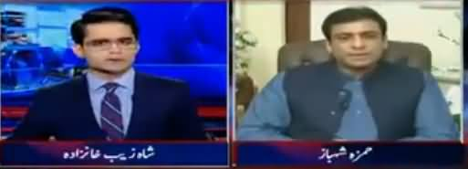Aaj Shahzaib Khanzada Kay Sath (Sharif Family Mein Qurbatein) – 17th October 2017