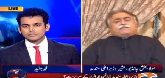 Aaj Shahzaib Khanzada Kay Sath (Sindh Mein Andhair Nagri) - 13th July 2016