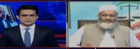 Aaj Shahzaib Khanzada Kay Sath (Siraj ul Haq Allegations) – 23rd April 2018