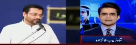 Aaj Shahzaib Khanzada Kay Sath (PTI Rejects Amir Liaquat) – 25th October 2017