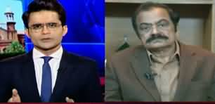 Aaj Shahzaib Khanzada Kay Sath (Special Talk With Rana Sanaullah) - 26th December 2019