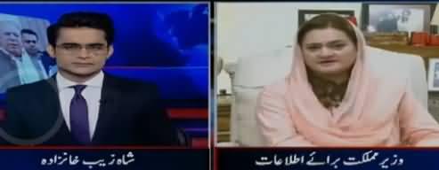 Aaj Shahzaib Khanzada Kay Sath (Ta Hayat Na Ahli) – 13th April 2018