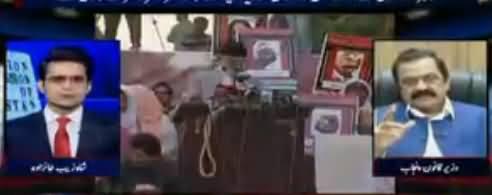 Aaj Shahzaib Khanzada Kay Sath (Tahir ul Qadri Ka Mutalba) - 16th August 2017