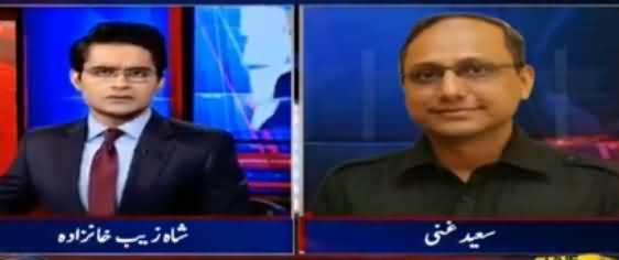 Aaj Shahzaib Khanzada Kay Sath (Tajir Sindh Hakumat Se Naraz) - 19th January 2017
