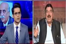 Aaj Shahzaib Khanzada Kay Sath (Talk With Sheikh Rasheed) – 14th September 2017