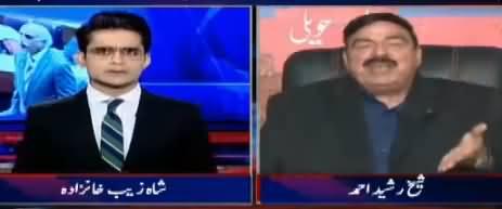 Aaj Shahzaib Khanzada Kay Sath (Tarmeem Mustard) – 21st November 2017
