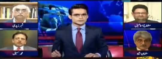 facebook shahzaib khanzada in a relationship