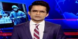 Aaj Shahzaib Khanzada Kay Sath (Tension B/W Us & China) - 1st May 2020