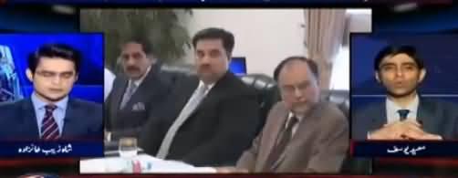 Aaj Shahzaib Khanzada Kay Sath (Trump Ke Sakht Bayanat) - 24th August 2017