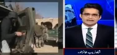 Aaj Shahzaib Khanzada Kay Sath (Trump's Policy) – 31st January 2018