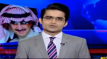 Aaj Shahzaib Khanzada Kay Sath (Uncertainty in Saudia) – 7th November 2017