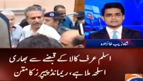 Aaj Shahzaib Khanzada Kay Sath (Waseem Akhtar Ka Aitraf) - 26th July 2016