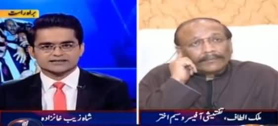Aaj Shahzaib Khanzada Kay Sath (Waseem Akhtar Statement) - 27th July 2016