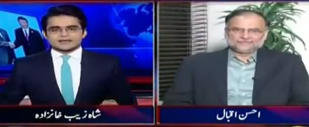 Aaj Shahzaib Khanzada Kay Sath (What Are The Details of CPEC?) - 16 May 2017