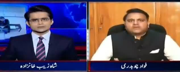 Aaj Shahzaib Khanzada Kay Sath (Who Leaked Picture) - 12th June 2017