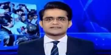 Aaj Shahzaib Khanzada Kay Sath (Zainab Case) – 11th January 2018
