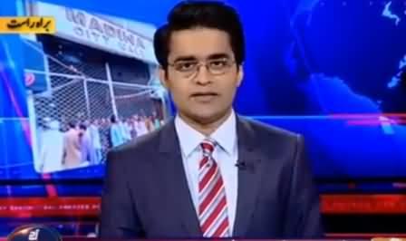 Aaj Shahzaib Khanzada Ke Saath (22 August Ka Hamla) - 29th August 2016