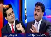 Aaj Shahzaib Khanzada Ke Saath (Alamgir Khan Arrested) – 25th February 2016