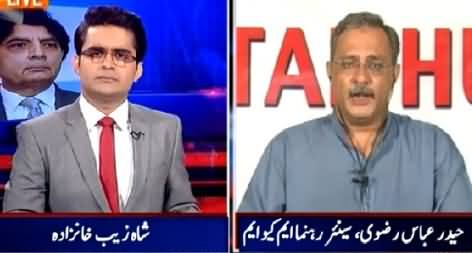 Aaj Shahzaib Khanzada Ke Saath (Altaf Hussain Ki Rangers Ko Dhamki) – 18th March 2015