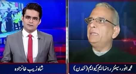 Aaj Shahzaib Khanzada Ke Saath (Altaf Hussain Ki Warning) – 29th June 2015