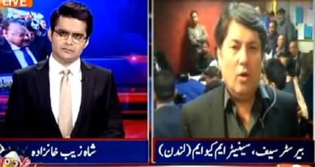 Aaj Shahzaib Khanzada Ke Saath (Altaf Hussain's Bail Extended) – 14th April 2015