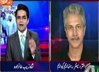 Aaj Shahzaib Khanzada Ke Saath (Altaf Hussain's Controversial Statement) – 30th September 2015