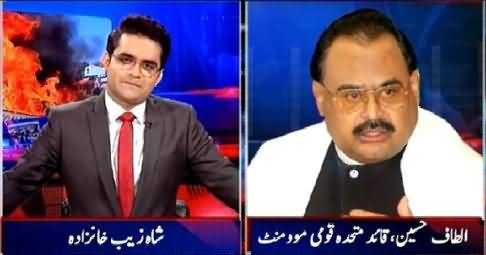 Aaj Shahzaib Khanzada Ke Saath (Altaf Hussain Special Interview) – 11th March 2015
