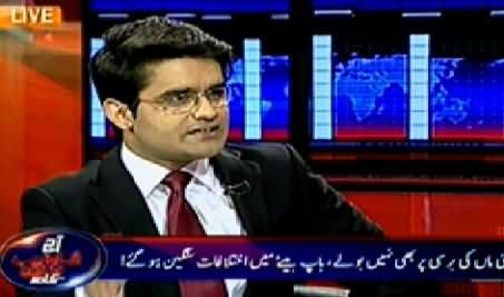 Aaj Shahzaib Khanzada Ke Saath (Discussion on Different Issues) - 29th December 2014