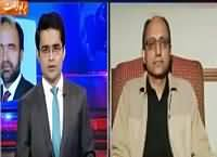 Aaj Shahzaib Khanzada Ke Saath (Another U-Turn of Zardari) – 24th February 2016