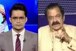 Aaj Shahzaib Khanzada Ke Saath (APC Ne Kia Faisla Kia) – 26th June 2019