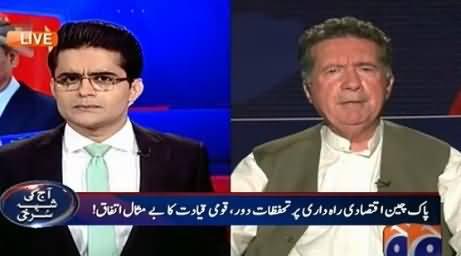 Aaj Shahzaib Khanzada Ke Saath (APC On Pak China Economic Corridor) – 28th May 2015