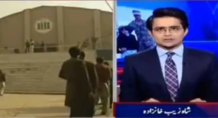 Aaj Shahzaib Khanzada Ke Saath (APS Ko 2 Saal) - 16th December 2016
