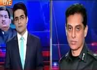 Aaj Shahzaib Khanzada Ke Saath (Aqeel Dhedi Ke Office Par Chapa) – 4th January 2016