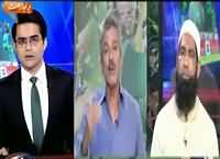Aaj Shahzaib Khanzada Ke Saath (Asan Match, Mushkil Jeet) – 29th February 2016