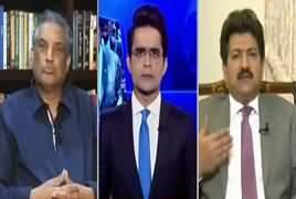 Aaj Shahzaib Khanzada Ke Saath (Asif Zardari Arrested) – 10th June 2019