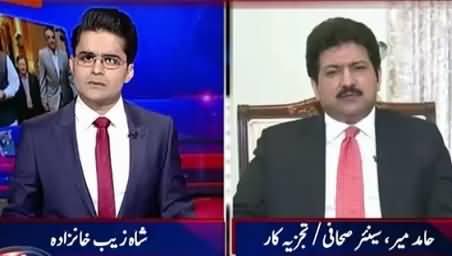 Aaj Shahzaib Khanzada Ke Saath (Asif Zardari Nawaz Sharif Se Naraz) – 31st August 2015